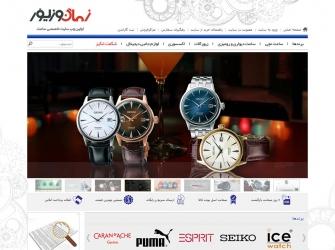 فروشگاه اینترنتی زمان و زیور