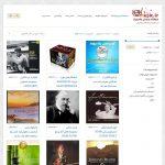 طراحی سایت فروشگاه اینترنتی والاموزیک