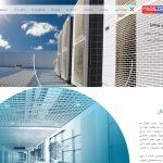 طراحی سایت پارس توچال
