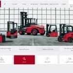 طراحی سایت آکسون ماشین آریانا