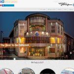 طراحی سایت سینا کارت