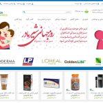 طراحی سایت داروخانه تهران