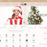 طراحی سایت آنلاین کادو