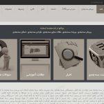 طراحی سایت نیکانو