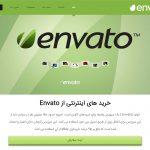 سایت فروشگاهی Iranenvato