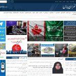 طراحی سایت تهران پرس