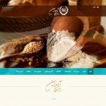طراحی سایت شرکت صنایع آرد ورامین