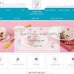 طراحی سایت فروشگاه اینترنتی پارس اپال