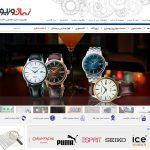 طراحی سایت فروشگاه اینترنتی زمان و زیور