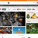 طراحی سایت فروشگاه ابزار آنلاین