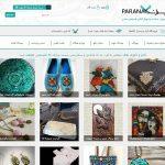 فروشگاه آنلاین هنرهای دستی پرانک