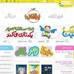 طراحی سایت فروشگاه اینترنتی انتشارات پرتقال