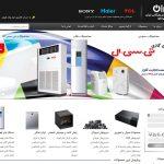 طراحی سایت گروه شرکت های بازرگانی ایران