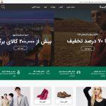 طراحی سایت فروشگاه اینترنتی شاپیلا