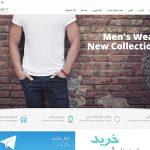 طراحی سایت فروشگاه اینترنتی لباس سال ست