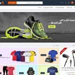طراحی سایت فروشگاه اینترنتی بازار سه
