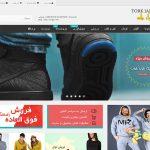 طراحی سایت فروشگاه اینترنتی لباس ترک جامه