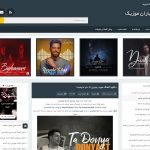 طراحی سایت باران موزیک