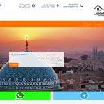 طراحی سایت سوییت یزد
