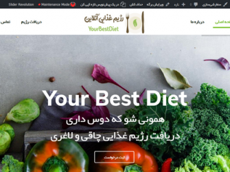 مرکز رژیم درمانی Diet